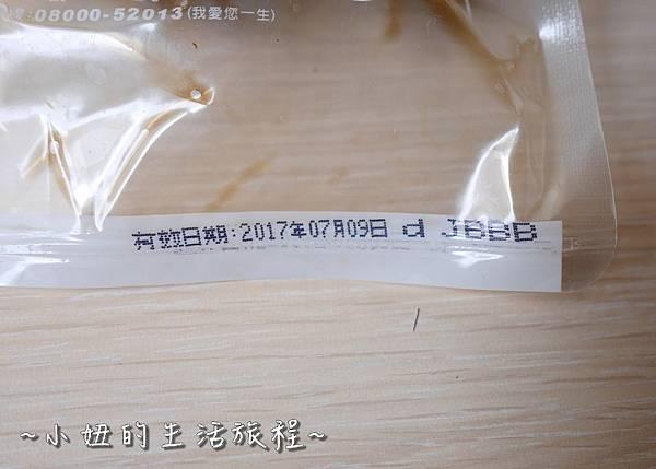 全聯 阿薩姆茶葉蛋P1200907.jpg
