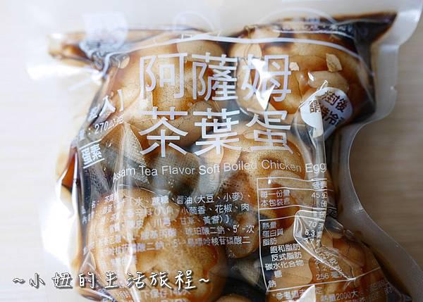 全聯 阿薩姆茶葉蛋P1200908.jpg