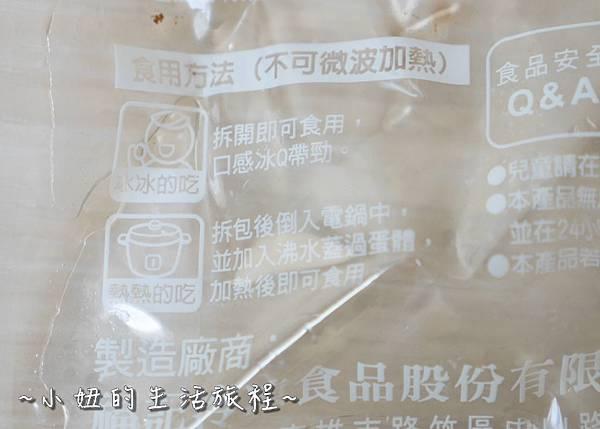 全聯 阿薩姆茶葉蛋P1200910.jpg