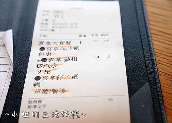 大耳狗限定主題餐廳 台北P1200980.jpg