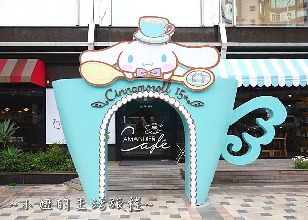 大耳狗餐廳 台北P1200918.jpg