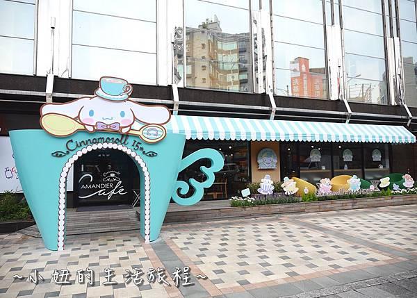 大耳狗餐廳 台北P1200920.jpg