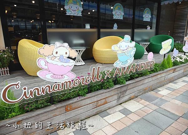 大耳狗餐廳 台北P1200921.jpg