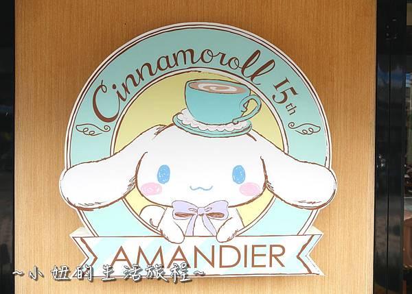 大耳狗餐廳 台北P1200924.jpg