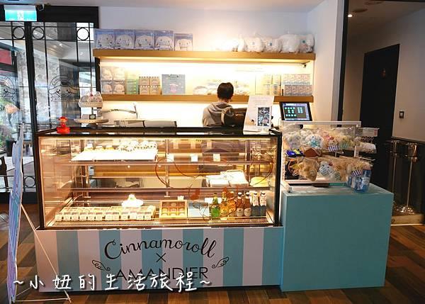 大耳狗餐廳 台北P1200926.jpg