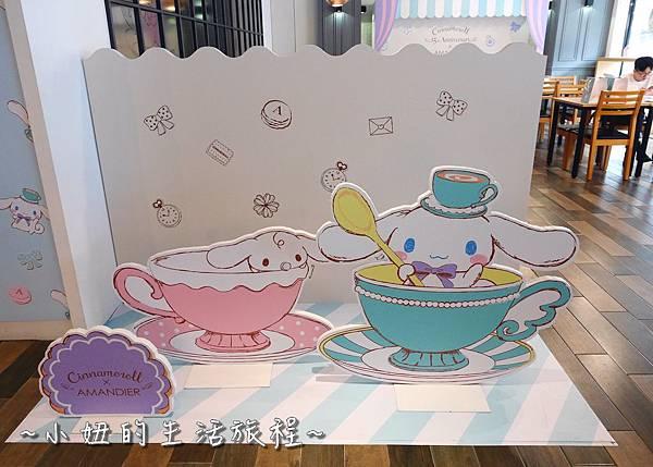 大耳狗餐廳 台北P1200932.jpg