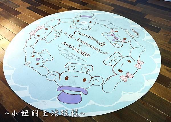 大耳狗餐廳 台北P1200933.jpg