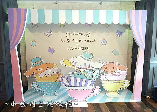 大耳狗餐廳 台北P1200935.jpg