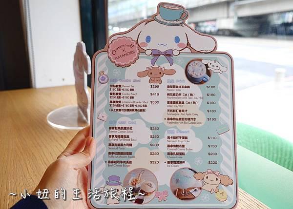 大耳狗餐廳 台北P1200938.jpg