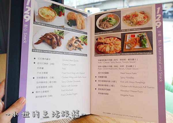 大耳狗餐廳 台北P1200940.jpg