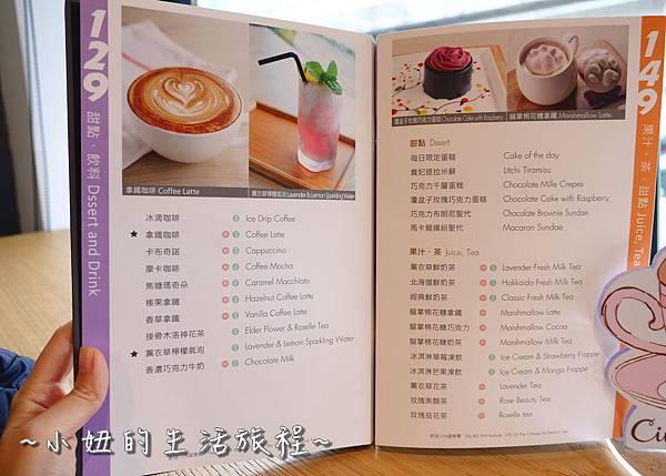 大耳狗餐廳 台北P1200941.jpg