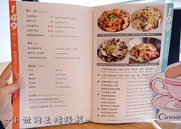 大耳狗餐廳 台北P1200942.jpg