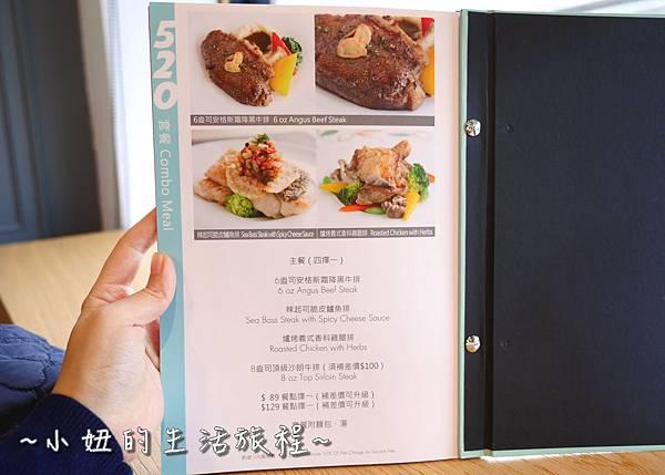 大耳狗餐廳 台北P1200943.jpg
