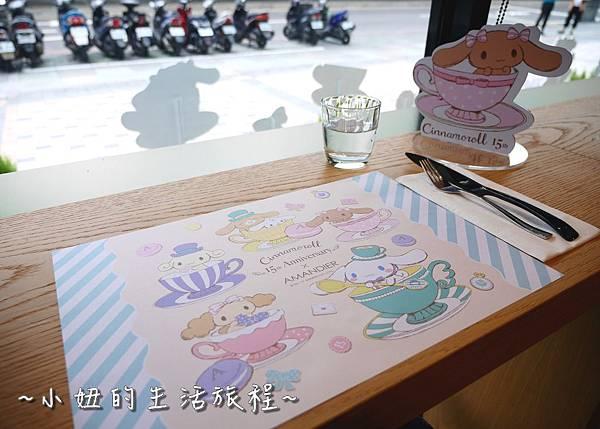 大耳狗餐廳 台北P1200944.jpg