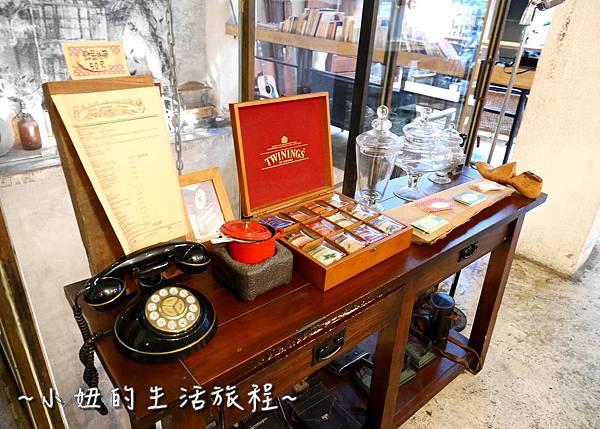 美好年代 小美好 東區咖啡廳 彩虹翅膀 彩色翅膀P1210031.jpg