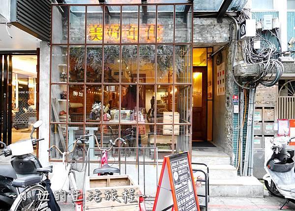 美好年代 小美好 東區咖啡廳 彩虹翅膀 彩色翅膀P1210038.jpg