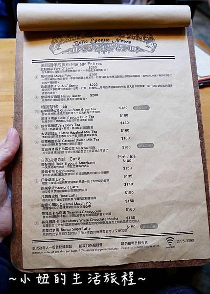 東區咖啡廳 美好年代 小美好 東區咖啡廳 彩虹翅膀 彩色翅膀P1210036.jpg