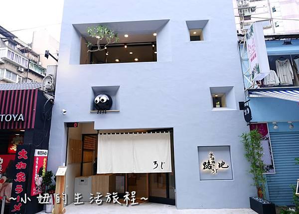 台北怪物冰 路地氷の怪物台北市民大道店P1200986.jpg