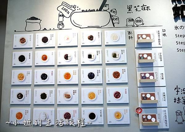 台北怪物冰 路地氷の怪物台北市民大道店P1200991.jpg