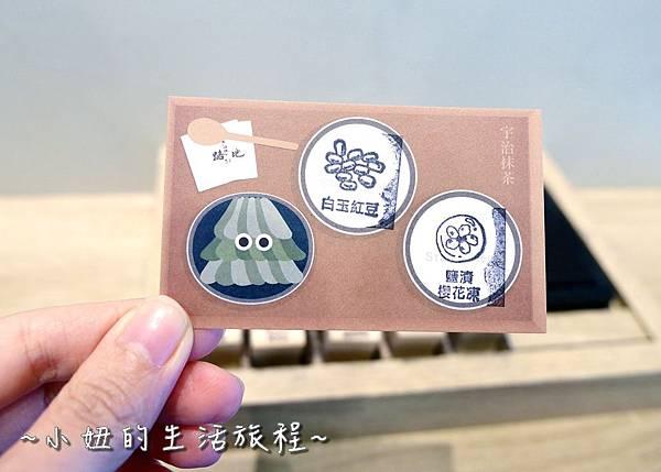 台北怪物冰 路地氷の怪物台北市民大道店P1200993.jpg