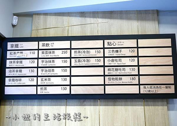 台北怪物冰 路地氷の怪物台北市民大道店P1200996.jpg