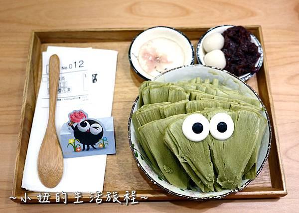 台北怪物冰 路地氷の怪物台北市民大道店P1210012.jpg