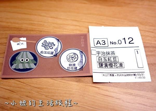 台北怪物冰 路地氷の怪物台北市民大道店P1210016.jpg