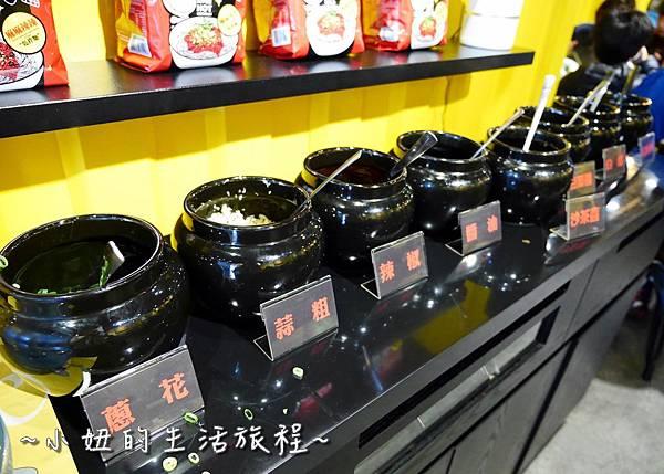 鍋鍋有意思 士林 士林火鍋P1210123.jpg
