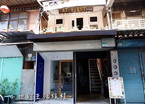 中山美食 At • First Brunch 緣來P1210386.jpg