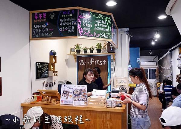 中山美食 At • First Brunch 緣來P1210391.jpg