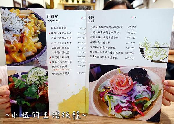 中山美食 At • First Brunch 緣來P1210398.jpg