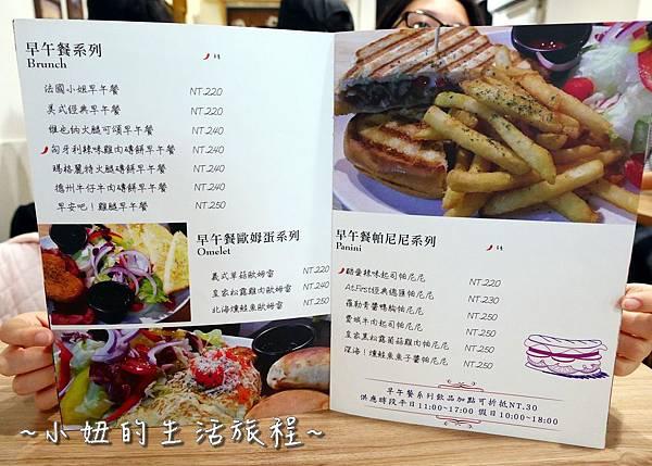 中山美食 At • First Brunch 緣來P1210399.jpg