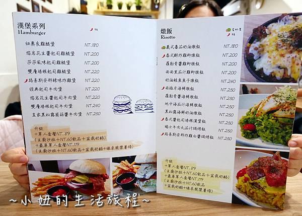 中山美食 At • First Brunch 緣來P1210400.jpg
