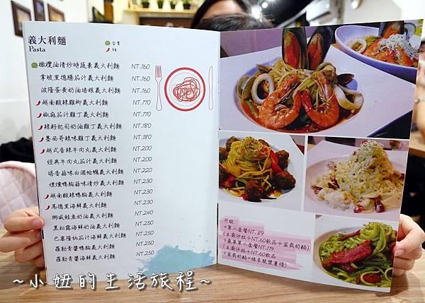 中山美食 At • First Brunch 緣來P1210402.jpg