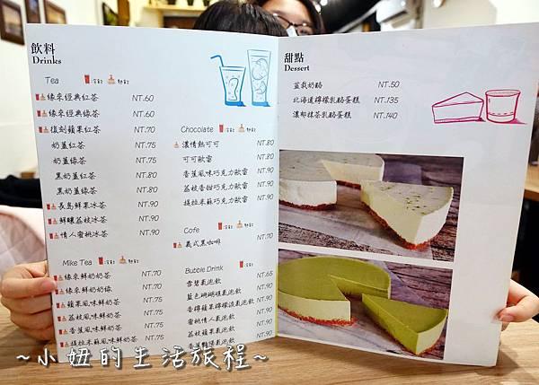 中山美食 At • First Brunch 緣來P1210403.jpg