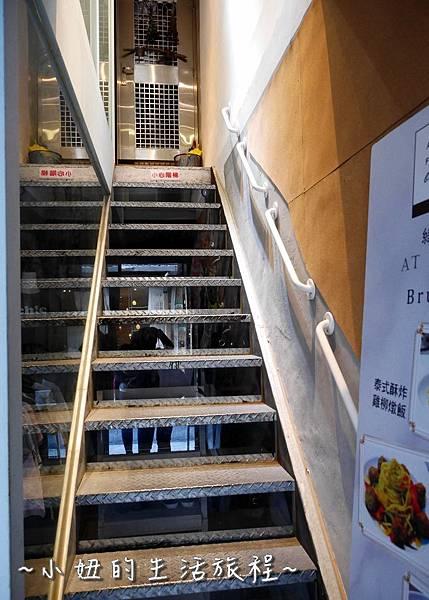中山美食 At • First Brunch 緣來P1210388.jpg