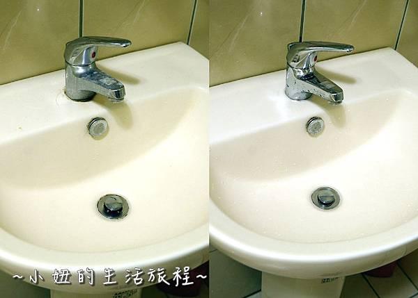 木酢達人P02.jpg