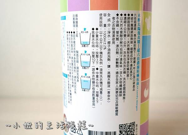 木酢達人P1210315.jpg