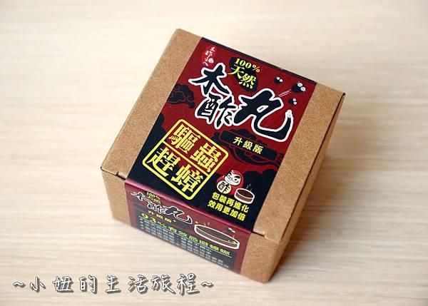 木酢達人P1210320.jpg