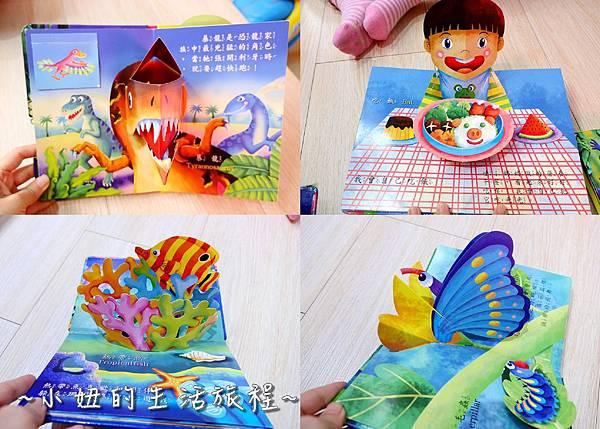蘆洲親子餐廳 蘿莉小姐1號店 蘿莉小姐一號店P01.jpg