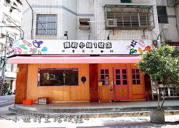 蘆洲親子餐廳 蘿莉小姐1號店 蘿莉小姐一號店P1210477.jpg