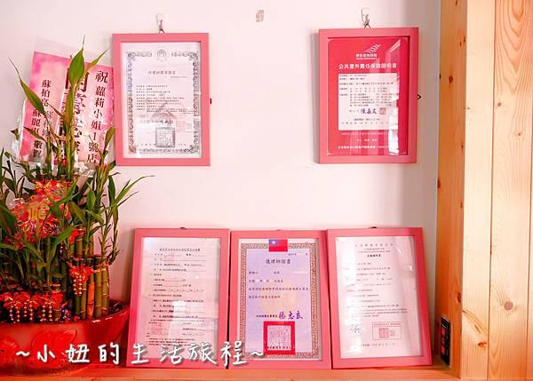 蘆洲親子餐廳 蘿莉小姐1號店 蘿莉小姐一號店P1210505.jpg