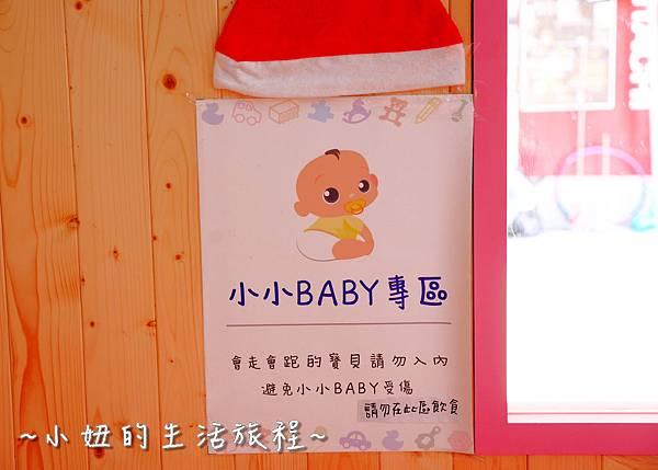 蘆洲親子餐廳 蘿莉小姐1號店 蘿莉小姐一號店P1210506.jpg