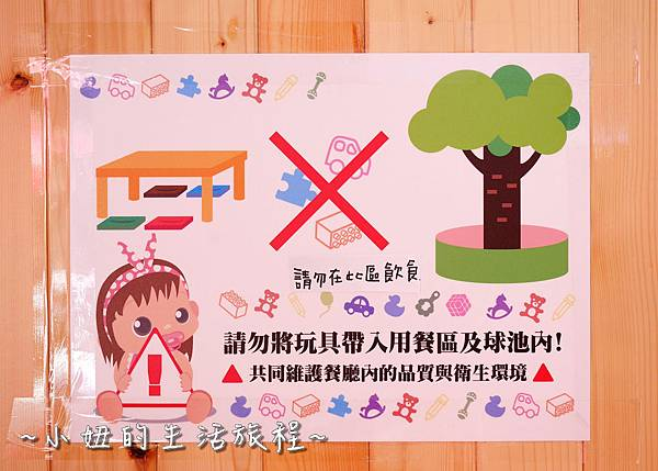 蘆洲親子餐廳 蘿莉小姐1號店 蘿莉小姐一號店P1210507.jpg