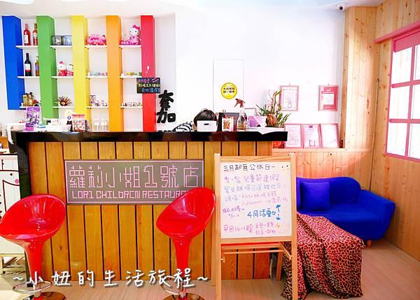 蘆洲親子餐廳 蘿莉小姐1號店 蘿莉小姐一號店P1210509.jpg