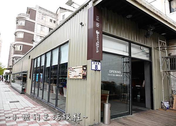 新竹啤酒餐廳 正麥BeerWork鮮釀餐廳  P1210589.jpg
