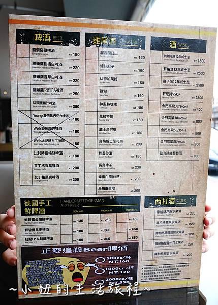 新竹啤酒餐廳 正麥BeerWork鮮釀餐廳  P1210594.jpg