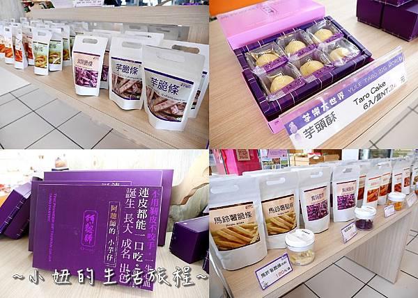 台中大甲美食 芋樂大世界 親子DIY  蔬食吃到飽餐廳P01.jpg