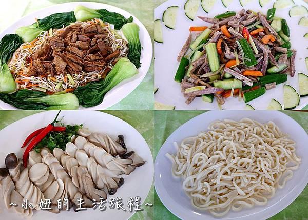 台中大甲美食 芋樂大世界 親子DIY  蔬食吃到飽餐廳P2.jpg