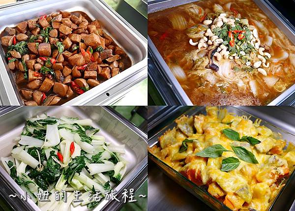 台中大甲美食 芋樂大世界 親子DIY  蔬食吃到飽餐廳P4.jpg